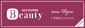 hpb_banner