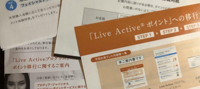 Live Active プログラム始まります